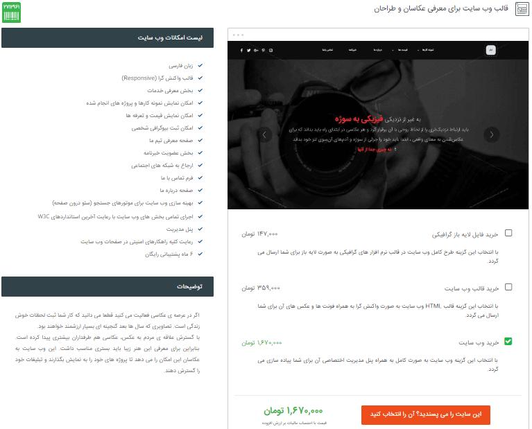 کابران نابینا وب سایت