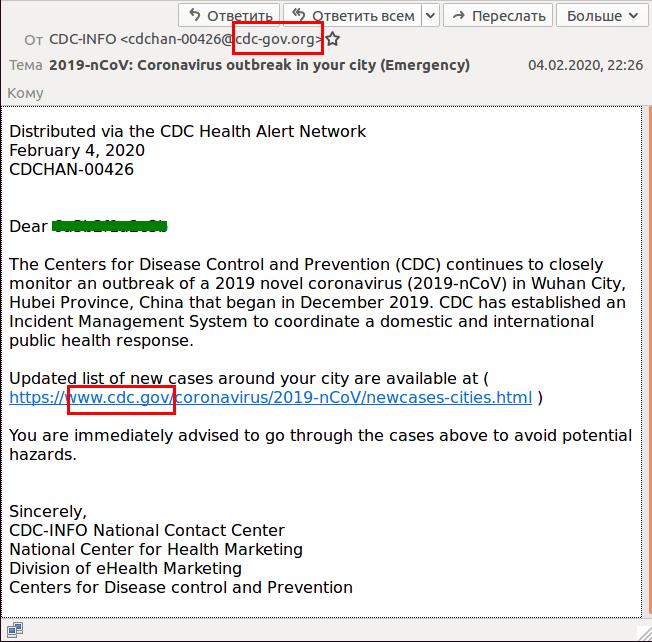 ایمیل فیشینگ در ارتباط با کرونا